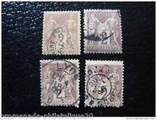 FRANCE timbre stamp yt n°85 x4 obl (Z)