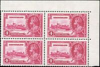 Mint Canada Newfoundland 1935 VF Scott #226 Silver Jubilee Stamps Never Hinged