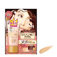 SANA Pore Putty Makeup Base BB Cream 30g SPF50 PA+++ #2 Bright Skin Japan F251