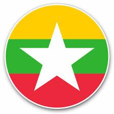 2 x Vinyl Stickers 7.5cm - Awesome Burma Asia Naypyitaw Cool Gift #9106