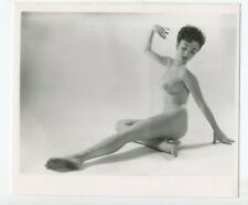 Mature Slim Female Long Legs Busty Boobs 1950 Original Nude Pinup Photo  B5781