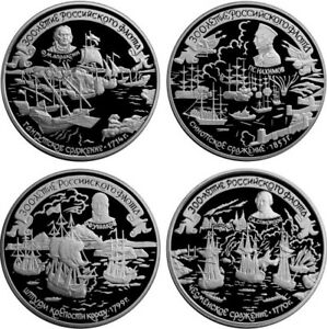 4x 25 Rubles Russia 4x5 oz Silver 1996 300th Anniversary of the Russian Fleet Pf