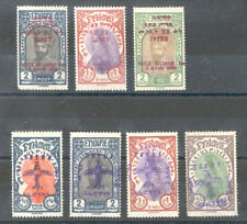 Ethiopia - Lot of overprinted Stamps Years 1929 - 1930 MNG