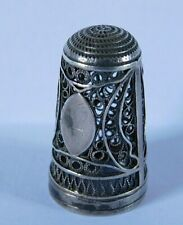 ANTIQUE SILVER FILIGREE LONG THIMBLE, 2.7 CM TALL