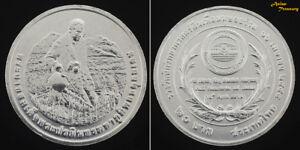 2015 THAILAND 20 BAHT Y#NEW KING RAMA IX UN SOIL SCIENCE AWARD COIN UNC (#62)