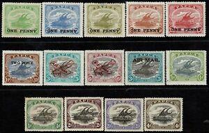 Papua Lakatois Mint Mix