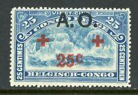 Belgian Congo 1918 German East Africa Occupation 25¢/25¢ MNH X807