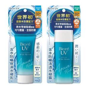 *Biore UV Aqua Rich Watery Sunscreen SPF50+ (Select)