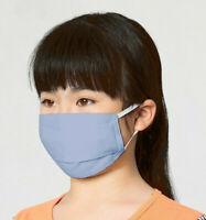 🇫🇷  Masque de Protection Enfant 6 ans à 11 ans Lavable Bleu 100% Coton