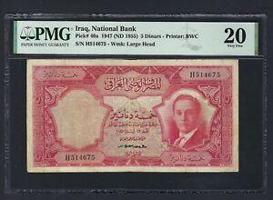 Iraq- 5 Dinars 1947(ND1955) P40a Very Fine