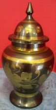 "Vintage Brass Urn With Lid Etched Pewter & Gold Color Made in India Appr 8"" Tall"