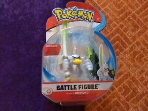 Pokémon Battle Figure Sirfetch'd Articulated  - Damaged Package