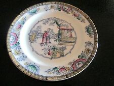 """New listing Antique Ashworth Brothers L S & S English 8"""" Plate Chinese Pattern #16210"""