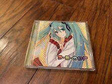 Vocaloid CD: A La Carte by Ichi-P