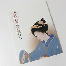 Great Masters of Modern Japanese Art, 50 Masterpieces, Crafts Pottery Paintings
