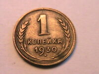1937 Russia 1 Kopek Extra Fine (XF) Original Toned USSR Soviet Union World Coin