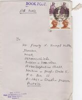 IN108) NICE INDIA COVER TO AUSTRIA - GANDHIJI
