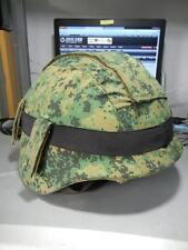 Singapore Pixelated Helmet Cover