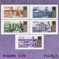 RUSSIA 2002 Mi.1045-1049-CIV #rus4th Definitive Palaces & Sculptures set, 5v s/a