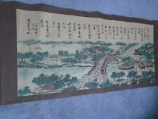 Long Printed Chinese scroll