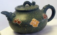 """Chinese Yixing Unglazed Clay Small Teapot Lizard on Lid Handle Spout 3.5"""" x 6"""""""