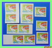 Vietnam Imperf Proof Peace - Bird Lot of 11 stamps MNH NGAI