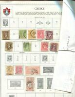 Greece M & U collection to 1967