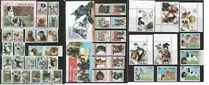 Selection of postage stamps. Pets, dogs. 8 series. СТО.