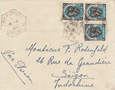 ROW307) Indochina 1949 inwards mail. Small airmail cover from Algeria.