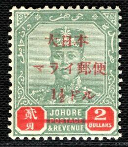 MALAYA Stamp WW2 JAPAN OCCUPATION Johore $2 Revenue Overprint Mint MM LGREEN54