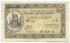 Egypt Egyptian Currency 5 Piasters 1940 P164b Prefix P/3 gXF Amin Osman Mosque