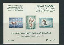 Liban 1964 SPORTS Tennis Ski Etc (Scott C387a) VF MNH