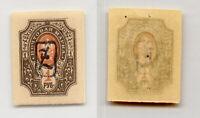 Armenia 🇦🇲 1919 SC 44a mint. rtb5362