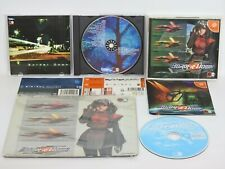 Dreamcast BORDER DOWN   Mouse Pad Audio CD with SPINE* ref/6110 Sega T-46702M dc