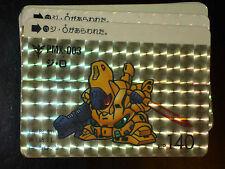 SD GUNDAM SUPER DEFORMED CARD CARDDASS PRISM CARTE 129 BANDAI JAPAN 1988 G+>EX+