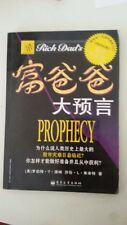 Simplified Chinese Rich Dad's Prophecy: Why The Biggest Stock Market Crash In Hi