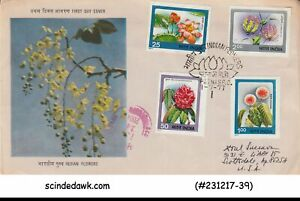 INDIA - 1977 INDIAN FLOWERS - LOTUS LILY - 4V - FDC