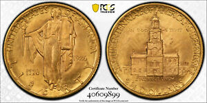 M14162- 1926 SESQUICENTENNIAL GOLD COMMEMORATIVE $2.5 PCGS MS64