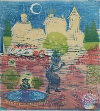 Helen Siegl- Signed Color Woodblock Print- Austria/Philadelphia Modernist