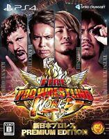 [PS4] Fire Pro Wrestling World New Japan Pro Wrestling PREMIUM EDITION [Book pri