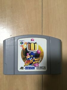 """Nintendo64's game  """"Baku Bomberman! !"""""""
