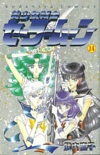 "Naoko Takeuchi ""Sailor Moon"" Pretty Soldier Manga with Poster #14"