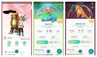 Pokemon Account Go Level 32-33 - 7x Legendary - 6x Shiny - PVP ready