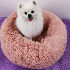 Comfortable Pet Calming Bed Dog Round Nest Comfortable Sleeping Mat Donut FW