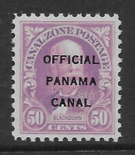 Canal Zone O7 rose lilac, OG, light HM, fresh and bright, VF