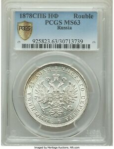 RUSSIA SILVER 1 ROUBLE 1878 PCGS MS 63 UNC