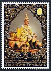 Thailand 2020 Coronation Day Anniversary (1st Series) ST