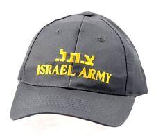 db0eabef9b8 NEW Israel Army IDF Soldier Cap Jewish Military Zahal Tactical Baseball Hat