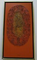 PAINTING VINTAGE 1970'S ABSTRACT EXPRESSIONIST CHUNKY NON OBJECTIVE MODERNISM