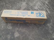 Konica Minolta Drum DR311 Cym Color Bizhub C220 C280 C360 New B Stock Netto